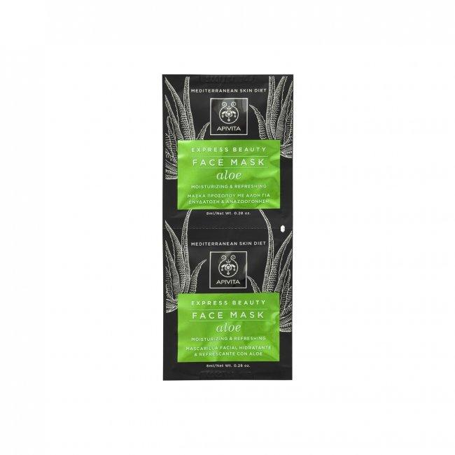 APIVITA Express Beauty Face Mask Aloe 2x8ml