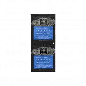 APIVITA Express Beauty Face Mask Sea Lavender 2x8ml