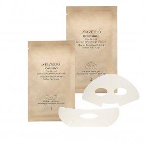 Shiseido Benefiance Pure Retinol Face Mask x8
