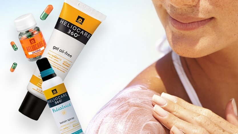 Heliocare - Shop Now